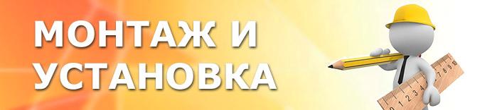 Осуществляем качественный монтаж печей и каминных топок в Москве