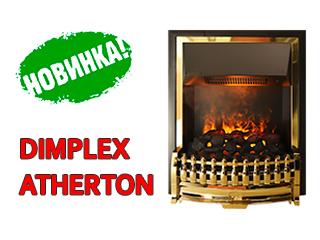 Новинка - очаг Dimplex Atherton 3D