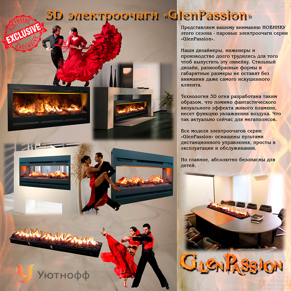 promo-list-glenpassion